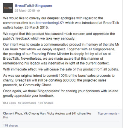 Source: BreadTalk Singapore's Facebook Page