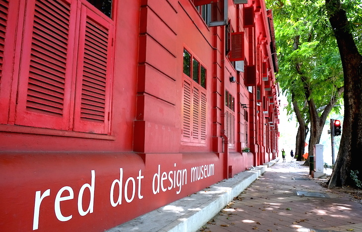 mylittlejoops red dot museum exterior.JPG